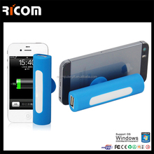 2600MAH Sucker power bank with silicone case,OEM 2600mAh capacity power bank with sucker--PB109C--Shenzhen Ricom