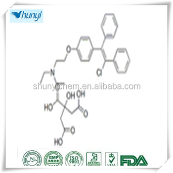 high quality CLOMIFENE CITRATE powder manufacturer/ factory direct sale and good price /CAS No 50-41-9