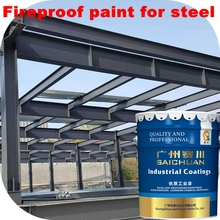 2 hours fire resistance expanded fire rated paint, inflated fire rated paint, intumescent fire rated paint