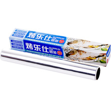 Width 30cm length 5m and 10 micron home use 8011 food grade aluminum foil roll
