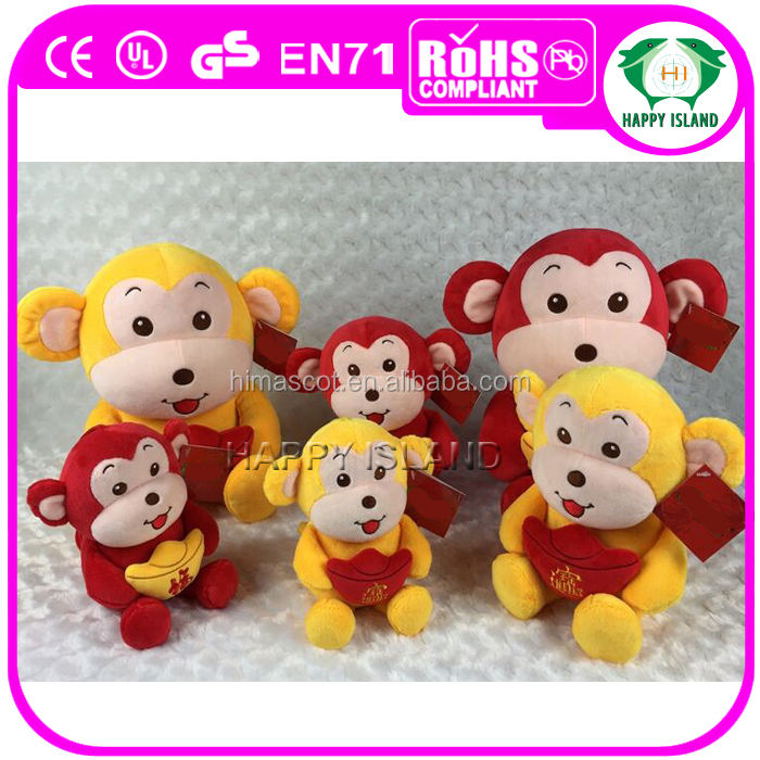 2016 Chinese New Year Gifts Kids Plush Monkey toys,Customised Stuffed Toys