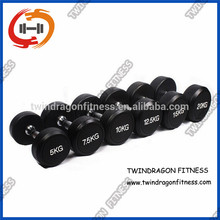 Free sample mini dumbbell