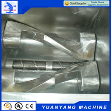 Cheap products to sell 100L screw extrusion chewing gum z blade mixer