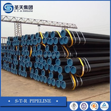 e pipe 608 to 618(china biggest manufacturer)