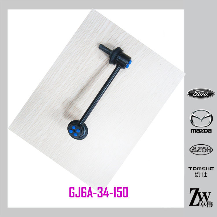 High Quality Parallel Bar Link&Suspension Stabilizer Bar Link Kit GJ6A-34-150 FOR MAZDA M6 B70