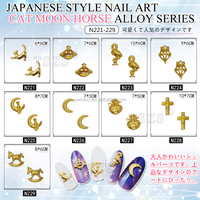 Japanese type Nail Art cat horse Moon series metal alloy gold