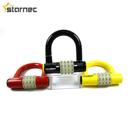 New Model Zinc Alloy Mini Lock Bicycle U Lock With Combination