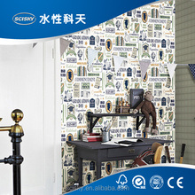 British Style Children Room Wallpaper Creative Education Wallpaper for Kids Scratch Resistant Nonwoven Wallpaper