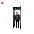 Temperature measurement security door MD-600w