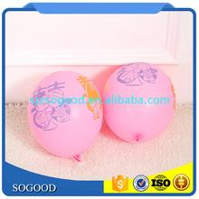 new hot selling products dragon printed balloon For Kids Toys Sale