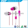 TST cheap metal earphone