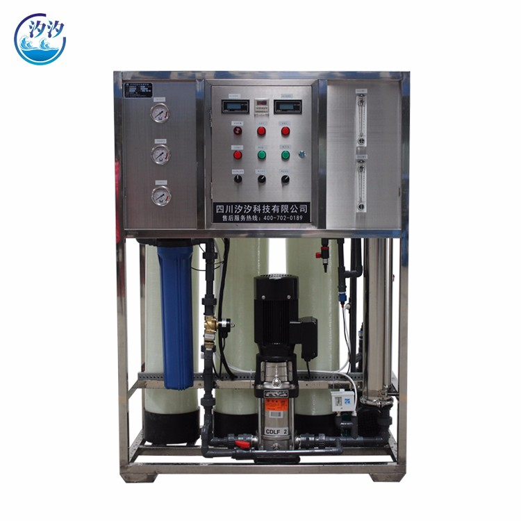 CE Approved 2017 New Arrival reverse osmosis water system for water refilling station