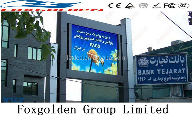 Blue firm video outdoor led advertising display