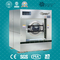 laundry industrial washing machine prices for professional used