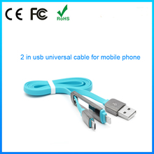 2015 New design universal 2 in 1 portable mini mobile phone data cable