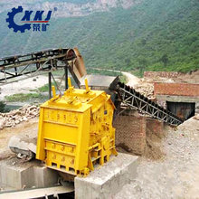 High Crushing Efficiency Impact Crusher Stone And Stone Crushing Plant For Sale