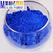 pigment alpha blue for water based inks plastics textile pringting