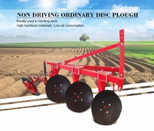 1LYQ-320 hydraulic reversible two way disc plough