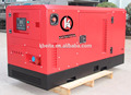30 KVA 2017 New design super silent diesel generator With Professional Technical Support