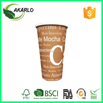disposable custom printed paper cup for tea