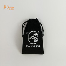 Promotional custom logo printed small mini black velvet drawstring pouch bag for jewelry