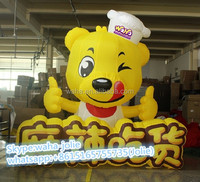 Custom/Advertising/promotion yellow inflatable bear cartoon/animal/model 2.5m tall