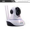 July Promotion!2016 hot selling home security camera cmos sensor 360 degree camera