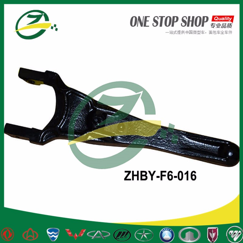 Car suspension clutch release fork for BYD F6 BYD auto spare parts suspension bushing