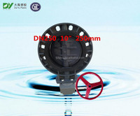 low torque cheap price pvc-u butterfly valve worm gear type for swimming pool