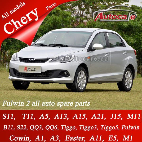high quality original and replacement chery fulwin2 auto spare <strong>parts</strong>