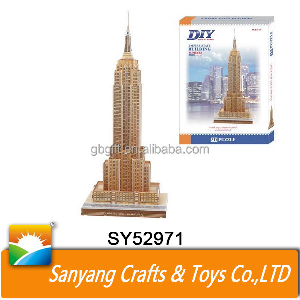 Empire State Building 3d paper model toy cardboard puzzle