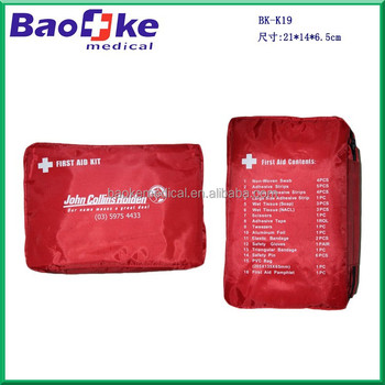 BK-K19 Outdoor Travel First Aid kit Nylon Bag Mini Car First Aid kit bag Home Small Medical Bag Emergency Survival kit