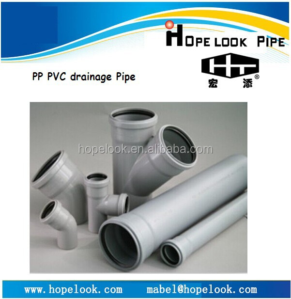 Hot Sell plastic fitting PP pipe fitting, pipe rubber ring joint