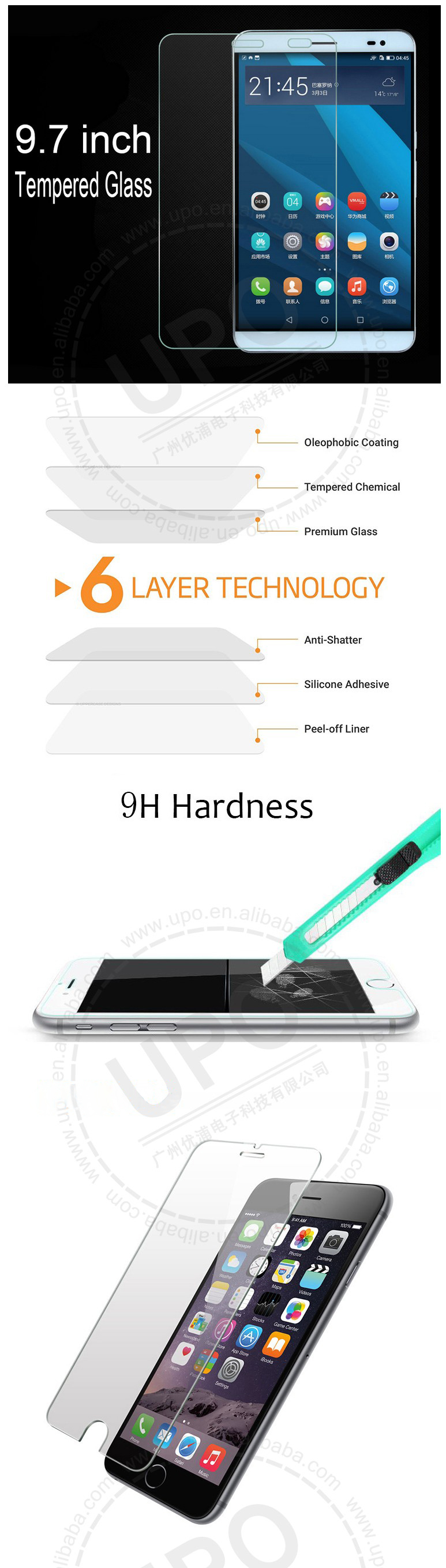 [UPO] 5D Curved Full Clear transparency S8 Tempered Glass Screen Protector For S8