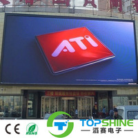 china hd p8 led display screen hot xxx photos smd outdoor module board