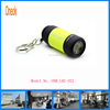/product-detail/mini-usb-rechargeable-torch-with-led-key-chain-flashlight-60407926476.html
