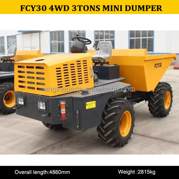2015 hot sale 3T mini dumper truck