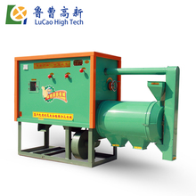 Hot sale corn maize meal grinding machines