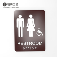 Casting Craftsman Customized wall mounted acrylic plastic restroom bathroom toilet braille sign