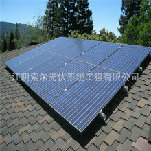 Normal Specification and Commercial Application solar panel roof mounting bracket for asphalt shingle roof solar power system