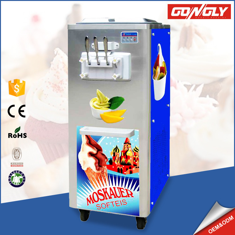Mobile floor standing 18-25L/H soft serve swirl ice cream machine for coffee shops
