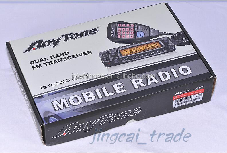 AT-588UV,Anytone AT-588UV Dual Band Mobile Two Way Amateur Radio 136-174Mhz & 400-490Mhz