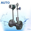 LUGB vortex co2 gas flowmeter with temperature and pressure compensation manufacturers in china