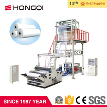 Biodegradable Heating Shrink PE Film Blowing Machine