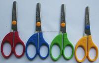 E7077 student scissors,paper cutting,kid scissors
