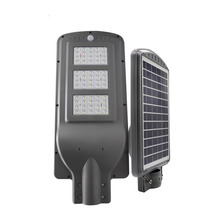 IP65 garden outdoor motion sensor 60watt smart lamp waterproof integrated 60w solar led street light with battery backup