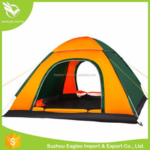 Waterproof Windbreaker Outdoor Camping Tent