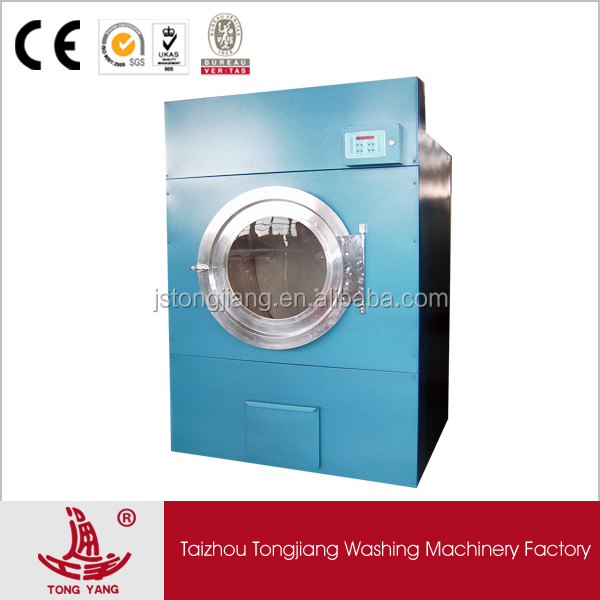 hote selling 10kg to 150kg Commercial Hotel Laundry Gas Dryer Price