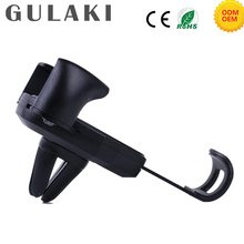 Fashionable gravity Auto lock metal car mount Sensor phone holder