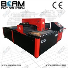 china oem sheet metal laser cutting machine price competitive with easy feeding system